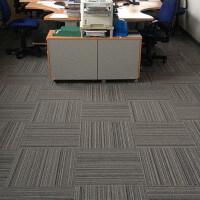 obiektowe płytki dywanowe